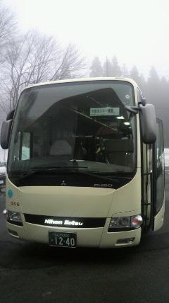 ジュニアバス到着しました。